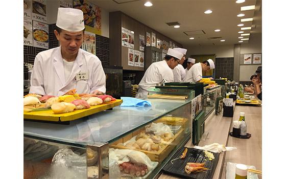 restaurant sushi-no-midori