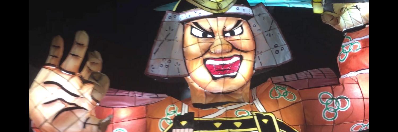 Kyoto, Bouddha, village de pêcheurs, karaoké et matsuri